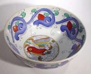 Vintage Chinese Ceramic Hand Painted Bowl Bird Design