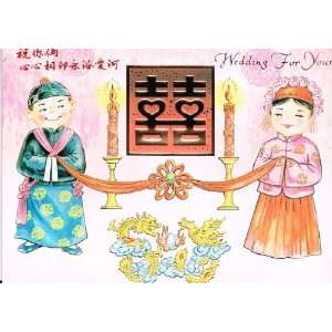 Chinese Wedding Card with Pink/Red Envelope Double Happiness Wriiten