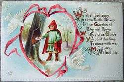Vintage NASH 1916 EMBOSSED VALENTINES DAY POSTCARD V55 WHITE DOVES